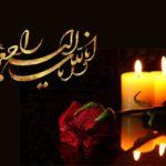 مدیر پخش شبکه دو سیما درگذشت! + جزئیات مراسم تشییع