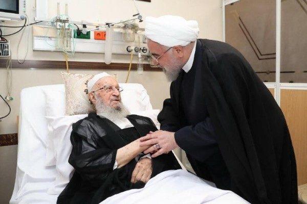 عیادت مسئولان کشور از آیت الله مکارم شیرازی در بیمارستان