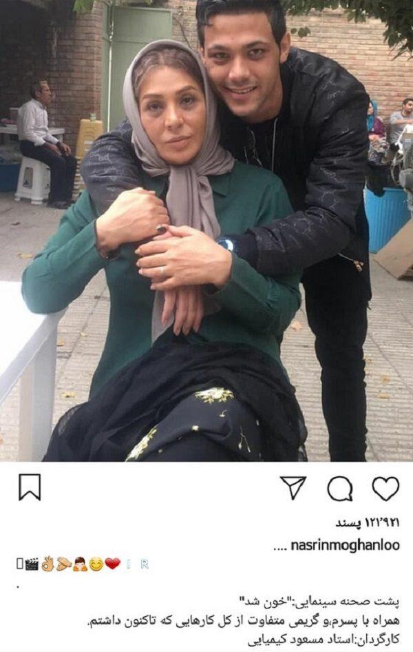 نسرین مقانلو بازیگر ایرانی