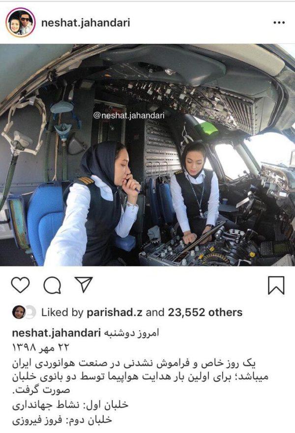 پرواز رفت و برگشت تهران مشهد