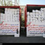 کشف ۱۶هزار قوطی پودر بدنسازی تقلبی در شمال تهران!!