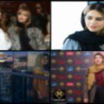 پوشش نابهنجار بازیگران زن ایرانی و احضار وزیر ارشاد در رابطه با آن!!