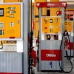 استفاده از کارت سوخت جایگاه منوط به پرداخت هزینه میشود!؟