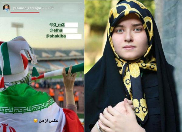 یاسمن اشراقی نتیجه امام خمینی