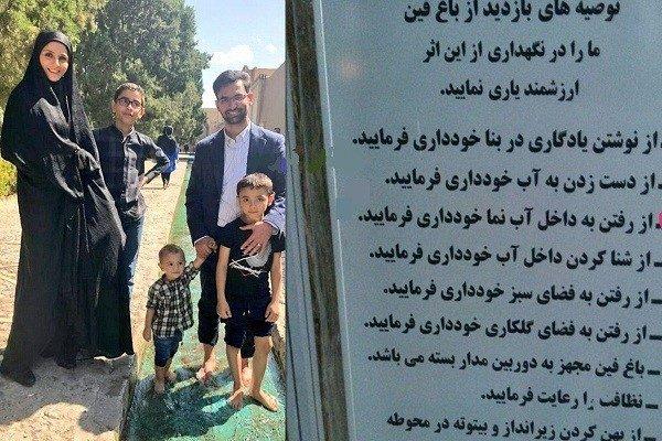 محمد جواد آذری جهرمی و خانواده