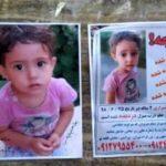 معمای مفقود شدن زهرا حسینی | راز تصویر دست داخل ویدیو!!؟