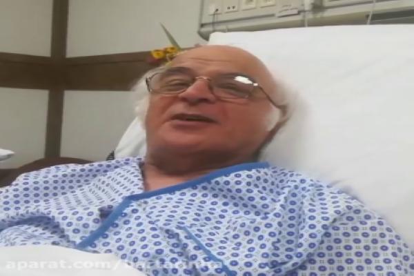 وضعیت جسمانی فریدون جیرانی بعد از سکته مغزی روی تخت بیمارستان!