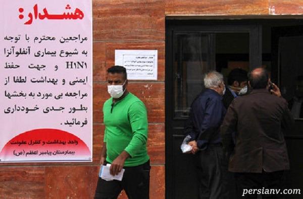 آمار کشته شدگان آنفولانزا