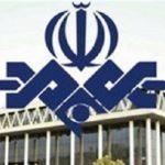 سو استفاده صدا و سیما از اجتماع مردم تهران بر علیه اغتشاشگران