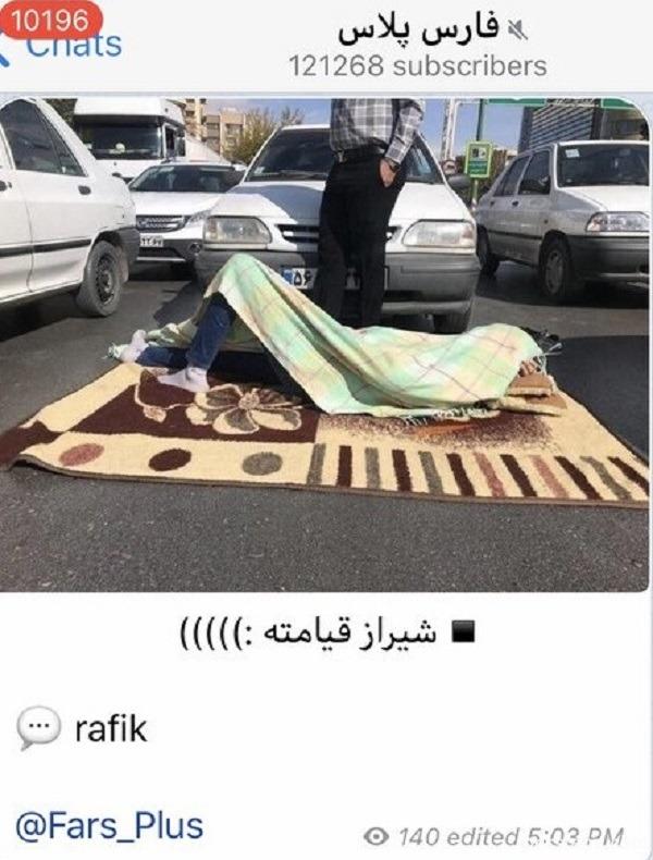 اعتراض به گرانی بنزین