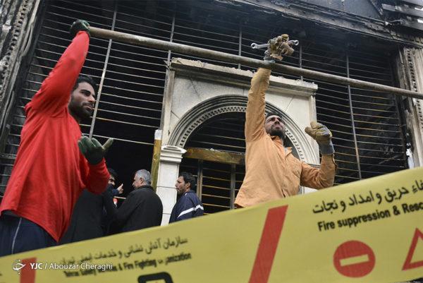 اعتراض به گران شدن بنزین