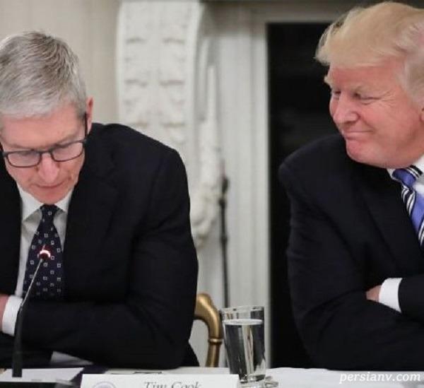 افتتاح کارخانه اپل برای دومین بار ، اقدام عجیب ترامپ که جنجالی شد