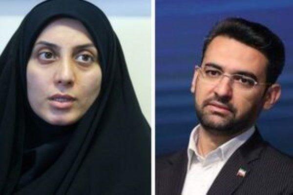 افشاگری از حقوق نجومی ۶۹میلیونی ثنا اسدیان خواهر زن آذری جهرمی!!