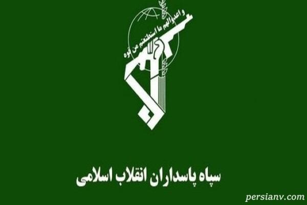 بیانیه سپاه درباره حوادث پس از افزایش قیمت بنزین و شهادت ۳ بسیجی!!