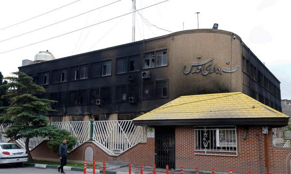 خسارت به اموال عمومی در اسلامشهر