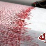 زلزله در زنجان و دانشجویان وحشت زده در حیاط خوابگاه !