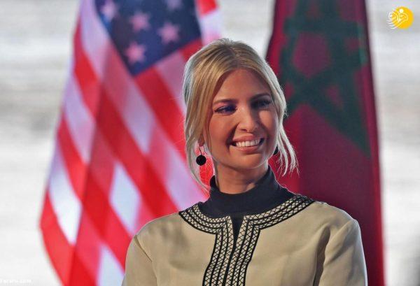استقبال شاهدخت مراکش از ایوانکا ترامپ دختر رئیس جمهور امریکا