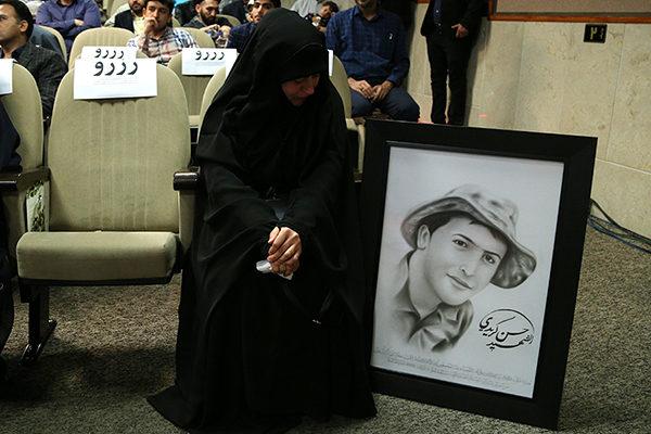 شهید مدافع حرم 17 ساله