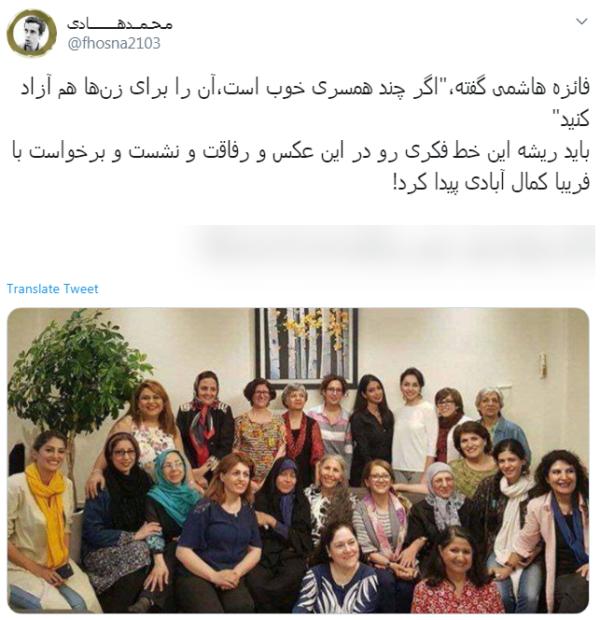 فائزه هاشمی رفسنجانی رفسنجانی