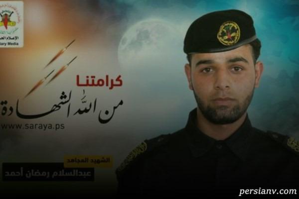 فرمانده فلسطینی