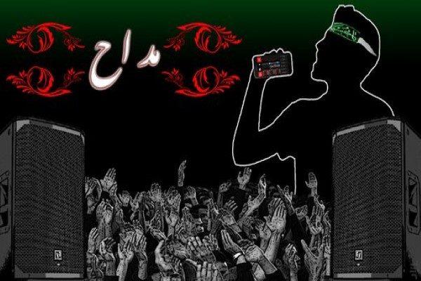 کمپین تحریم مداحان میلیونی در فضای مجازی!!