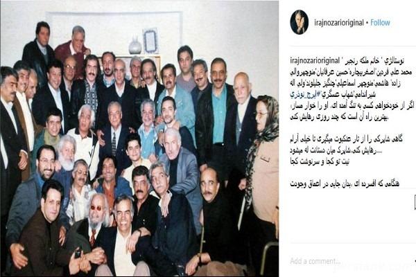 ملکه رنجبر بازیگر ایرانی