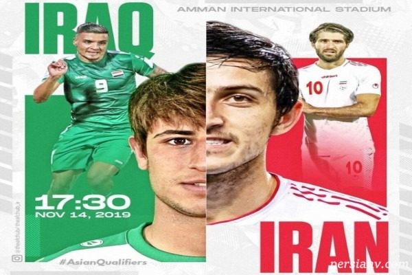 موج همبستگی بین هواداران بازی ایران و عراق را ببینید!