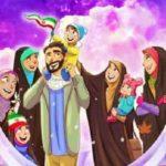 جنجال چند همسری در ایران | پوسترِ چند پوستری، برای چند همسری!!