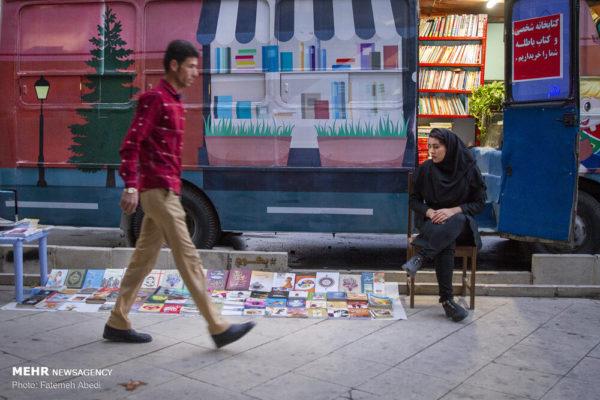 کتابفروشی سیار