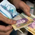 کمک معیشتی دولت به مردم و یارانه های جدید چطور پرداخت میشود!؟