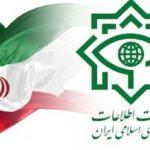 وزارت اطلاعات عناصر تحرکات ساختار شکن اخیر در اهواز را دستگیر کرد!