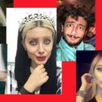 شاخ های اینستاگرام و چند نکته در مورد آنها!!