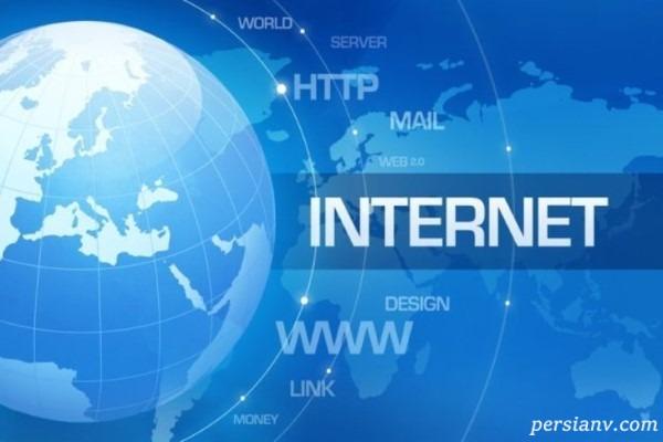 زمان برقراری اینترنت