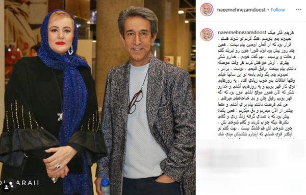 درگذشت مجید اوجی