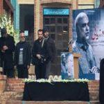 مراسم تشییع پیکر مرحوم احد گودرزیانی با حضور چهره ها