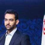 استعفای وزیر ارتباطات باعث کل کل آذری جهرمی و کاربران شد