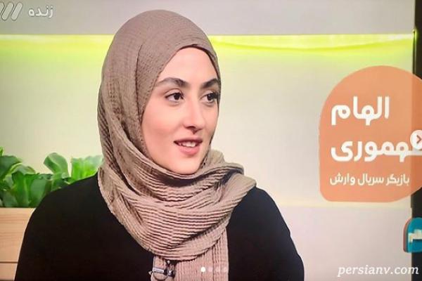 الهام طهموری بازیگر