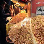 بازار آجیل شب یلدای امسال و آخرین وضعیت قیمت ها در آن!