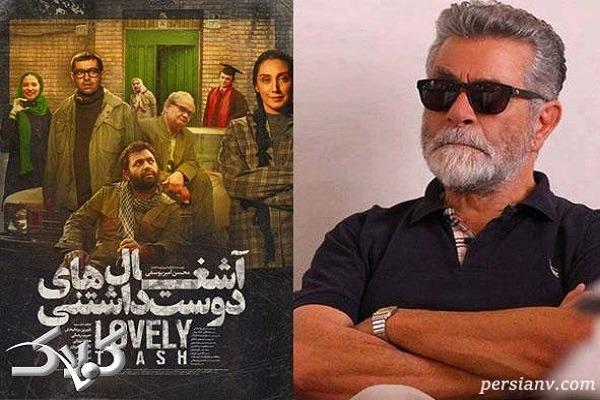 بهروز وثوقی در جشنواره فیلم فجر
