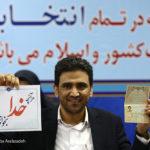 اولین تصاویر از حواشی آغاز ثبت نام داوطلبان انتخابات ۹۸