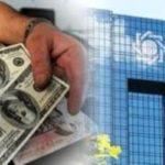 دلایل دخالت بانک مرکزی در بازار ارز چیست؟!