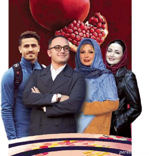 صدا و سیمای ایران