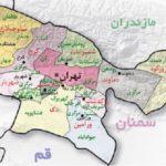 جزئیات طرح تشکیل استان تهران جنوبی در دست مجلسی ها