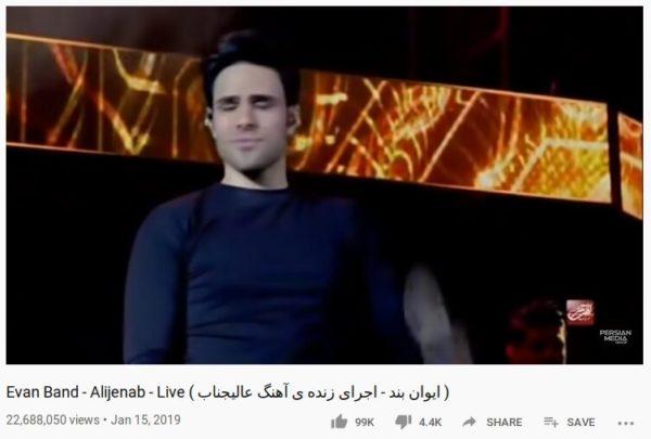 طرفداران خواننده های ایرانی