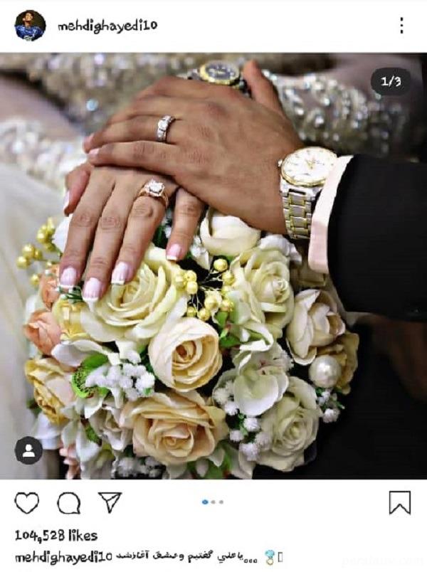 مراسم ازدواج مهدی قائدی