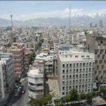 ریزش قیمت ها در بازار مسکن | تغییر فاز بازار مسکن ایران !!