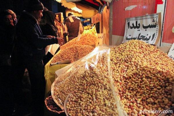 قیمت آجیل شب یلدایی فعلا گران نمی شود!!