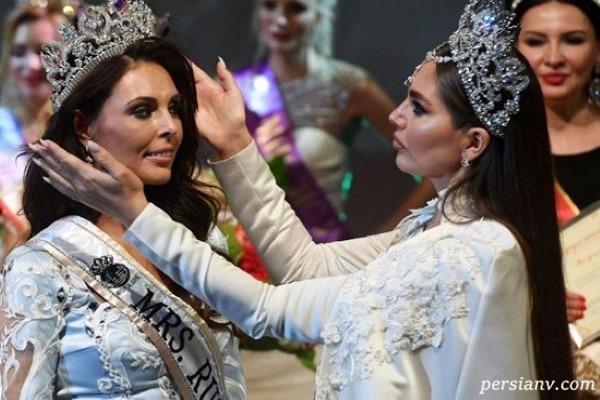 ملکه زیبایی کره زمین در کنکور زیبایی انتخاب شد!!