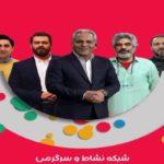 مهمانان دورهمی مهران مدیری در شب یلدا مشخص شدند!