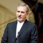 بدترین شرایط اقتصادی مردم ایران بعد از انقلاب از زبان اسحاق جهانگیری
